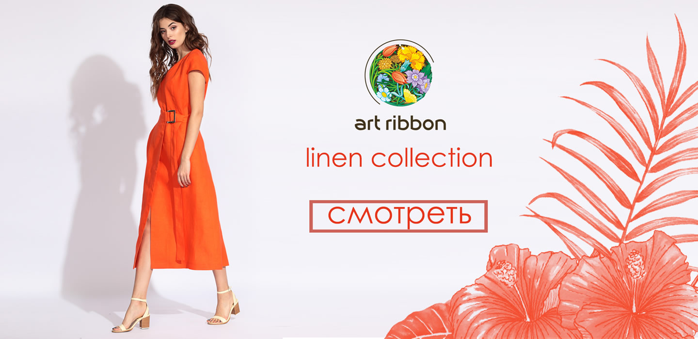 Где Можно Купить Белорусские Платья
