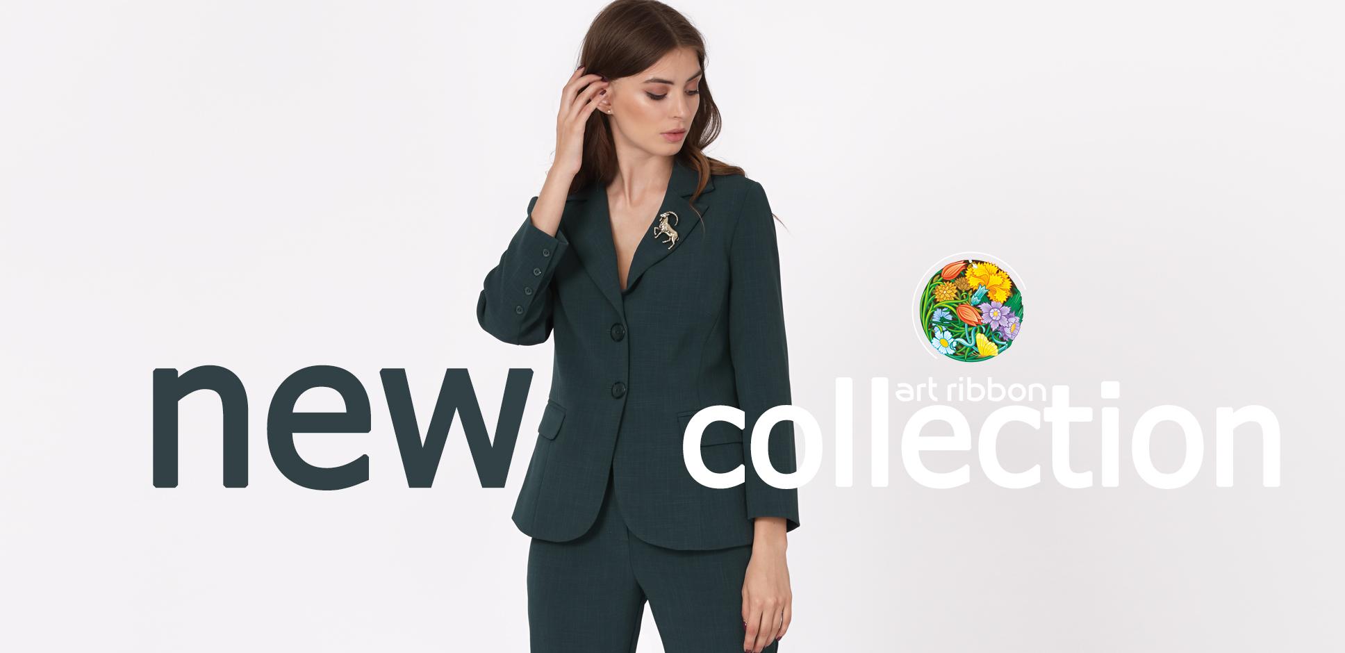 f8ca0a5060c1 Женская одежда от производителя. ArtRibbon - покупай оптом!